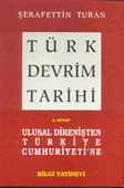 Türk Devrim Tarihi (2. Kitap)