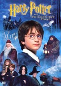 Harry Potter ve Felsefe Tasi - Harry Potter And The Philosophers Stone (SERI 1)
