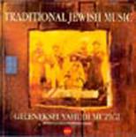 Traditional Jewish Music