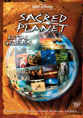 Sacred Planet - Kutsal Gezegen