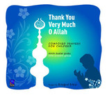 Thank You Very Much O Allah