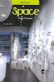 Interior Spaces Shop Facade