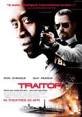 Traitor - Hain
