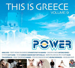 This Is Greece Volume 9