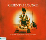 Famous Music-Oriental Lounge