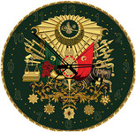 Art Puzzle Osmanlı Arması (Yaldızlı) 4138 570' lik Gold