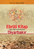 Ebruli Kitap Diyarbakır