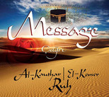 Al Kauthar - El Kevser / Ruh