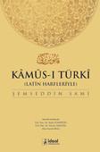 Kamus-ı Türki - Osmanlıca Türkçe Sözlük