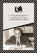 On Dokuzuncu Asır Türk Edebiyat Tarihi