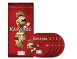 Turkish Traditional Shadow Theater: Karagöz - 5 DVD