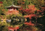 Educa Puzzle Daigo Ji Temple Kyoto Japan 1500 Parça 15529