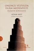 Onuncu Yüzyılda İslam Medeniyeti
