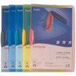 Comix Swing Clip Seffaf A4 Dosya Lw423-As1