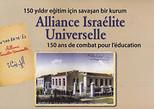 Alliance Israelite Universelle