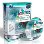 Adalet Önlisans Bölümü 2. Sınıf Tüm Dersler Görüntülü Eğitim Seti 57 DVD