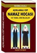Resimli - Dualı Açıklamalı Cep Namaz Hocası ve Temel Dini Bilgiler (Kod: 056)