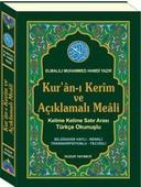 Kuran-ı Kerim ve Açıklamalı Meali (Kod: 055)