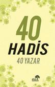 40 Hadis 40 Yazar