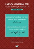 Farsça Öğrenim Seti 3 ( Seviye Orta) Binbir Gece Masalları / Tüccar ile İfrit Hikayesi