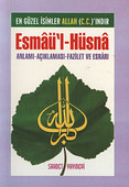 Esmaü'l-Hüsna (Cep Boy)