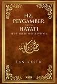 Hz. Peygamber (s.a.v)'in Hayatı