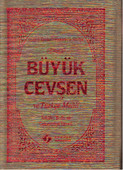Büyük Cevşen ve Türkçe Meali
