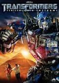 Transformers: Revenge Of The Fallen - Transformers: Yenilenlerin Intikami (SERI 2)