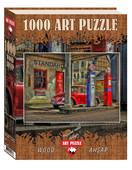Art Puzzle Ahsap Istasyon  4437