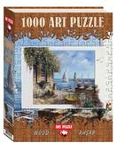 Art Puzzle Ahsap Seni Beklerken  4439