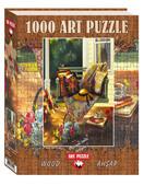 Art Puzzle Ahsap Yaz Gölgesi  4440