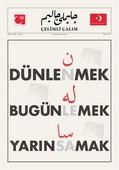 Çelimli Çalım Türk Milliyetçilerinin Mecmuası  Sayı: 16