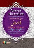Arapça Hikayeler - Hikayelerle Arapça Öğreniyorum Serisi 2. Aşama 3. Seviye