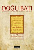Doğu Batı Düşünce Dergisi Sayı: 60 - Işık Doğudan Yükselir 1