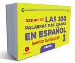Las 100 Palabras Mas Usadas En Espanol - İspanyolca Sözcük Kartları 1