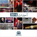 Anadolu Agency Almanac 2016-Arabic