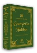Gunyet'üt Talibin
