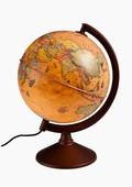 Gürbüz Işıklı Antik Küre 26cm 44261