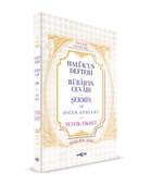 Haluk'un Defteri Rübab'ın Cevabı Şermin ve Diğer Şiirleri