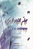 Türkçe Öğren-Araplar İçin