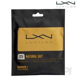 Kordaj Luxılon Natural Gut 125