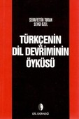 Türkçenin Dil Devriminin Öyküsü