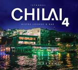 Chilai - 4 by Yiğit Karakaş