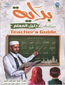 Bidaya Teacher's Guide