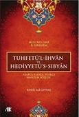 Tuhfetül İhvan ve Hediyyetü's-Sıbyan