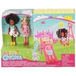 Barbie Chelsea Ve Arkadaşı Oyun Parkında Oyun Seti (FTF93)