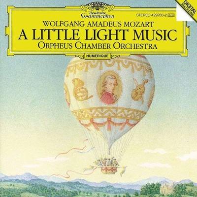 Mozart: A Little Light Music, German Dances