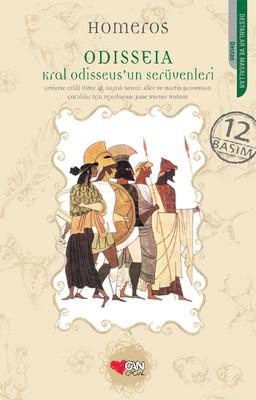 Odisseia - Kral Odisseues'un Serüvenleri - Çocuklar için