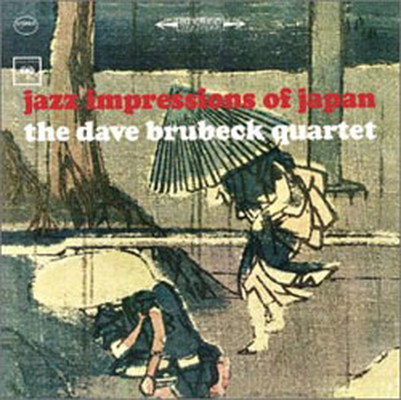 Jazzımpressions Of Japon