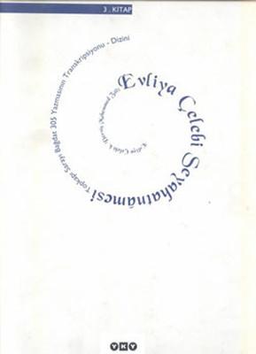 Evliya Çelebi Seyahatnamesi 3.Kitap